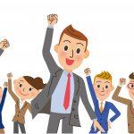 企業425社に聞いた!懇親会などの社内イベントに対する企業の本音を大調査