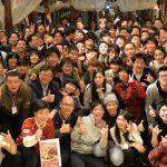 【イベントレポート】社員満足90%越えの社内イベントを大公開!~忘年会~