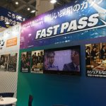 第6回 HR EXPO 人事労務・教育・採用 に出展いたします!