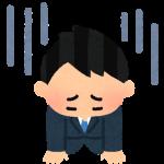 【企画編】こんな会社イベントは失敗する!不安な要素3選