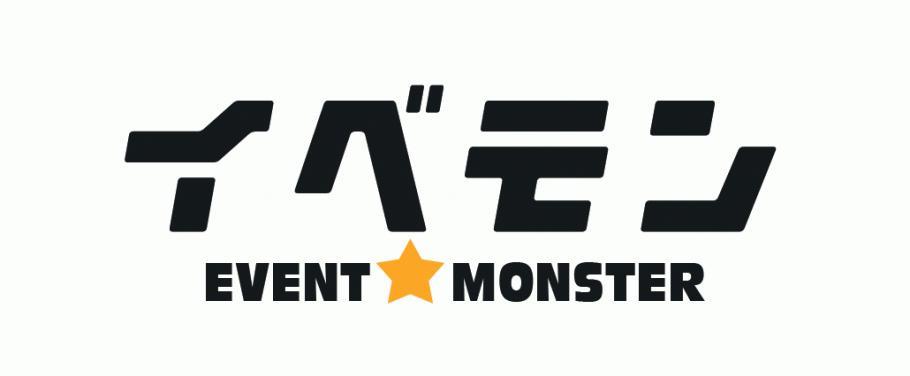 ZOOM 懇親会 実施方法 イベモン イベント会社